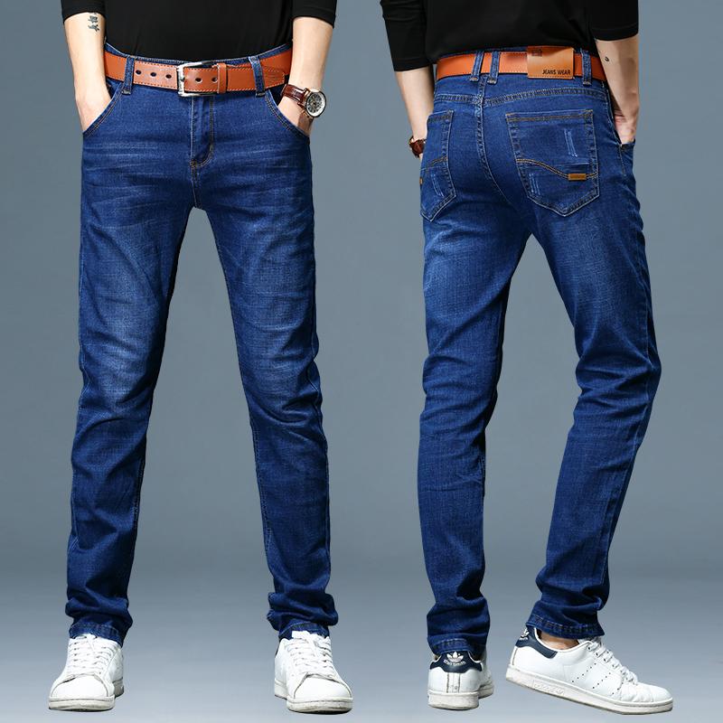 五折促销【超值两条装】男士修身牛仔裤