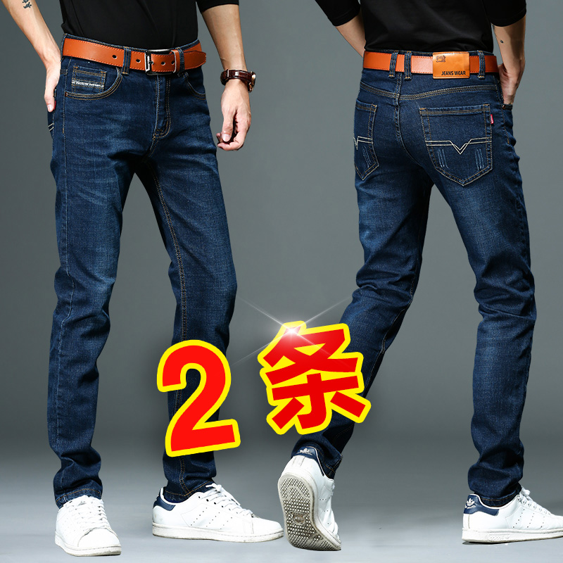 Summer thin men's stretch slim jeans straight loose casual Tide brand black pants male Korean trend