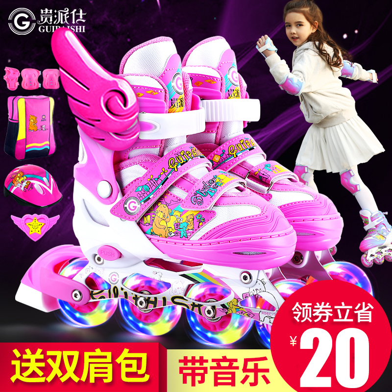 Your Pai Shi skates children's full set 3-5-6-8-10 years old men and women roller skates inline skates beginners