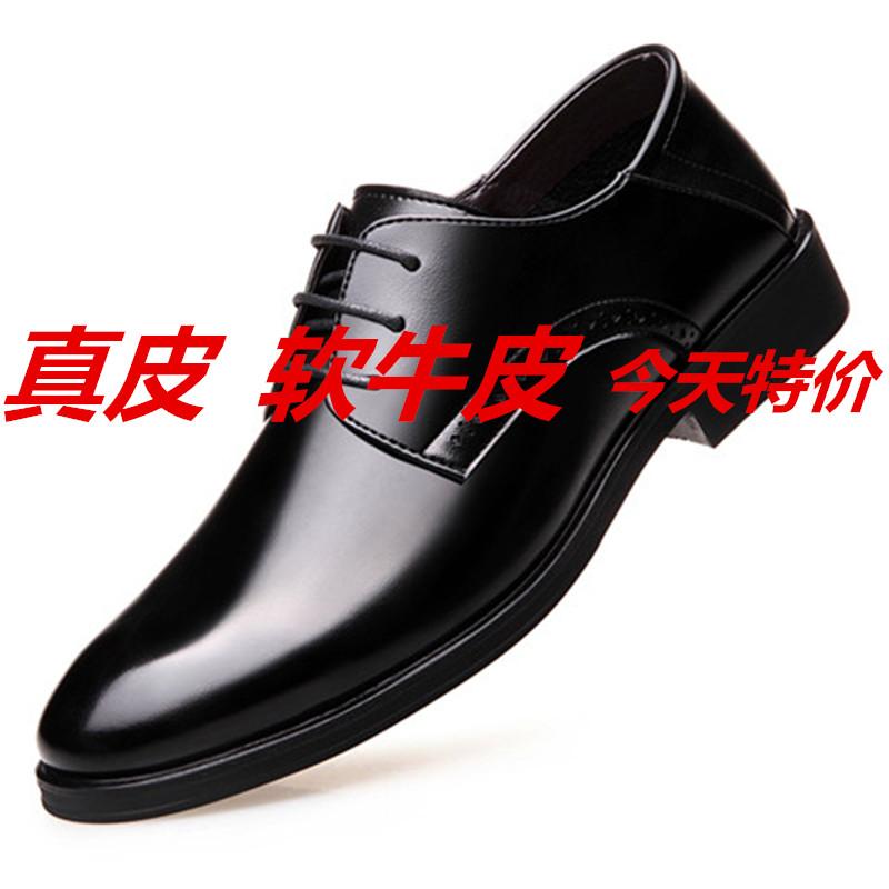 嘉妮莱秋季男士正装黑色男鞋真皮韩版v男士内增高英伦加绒商务皮鞋