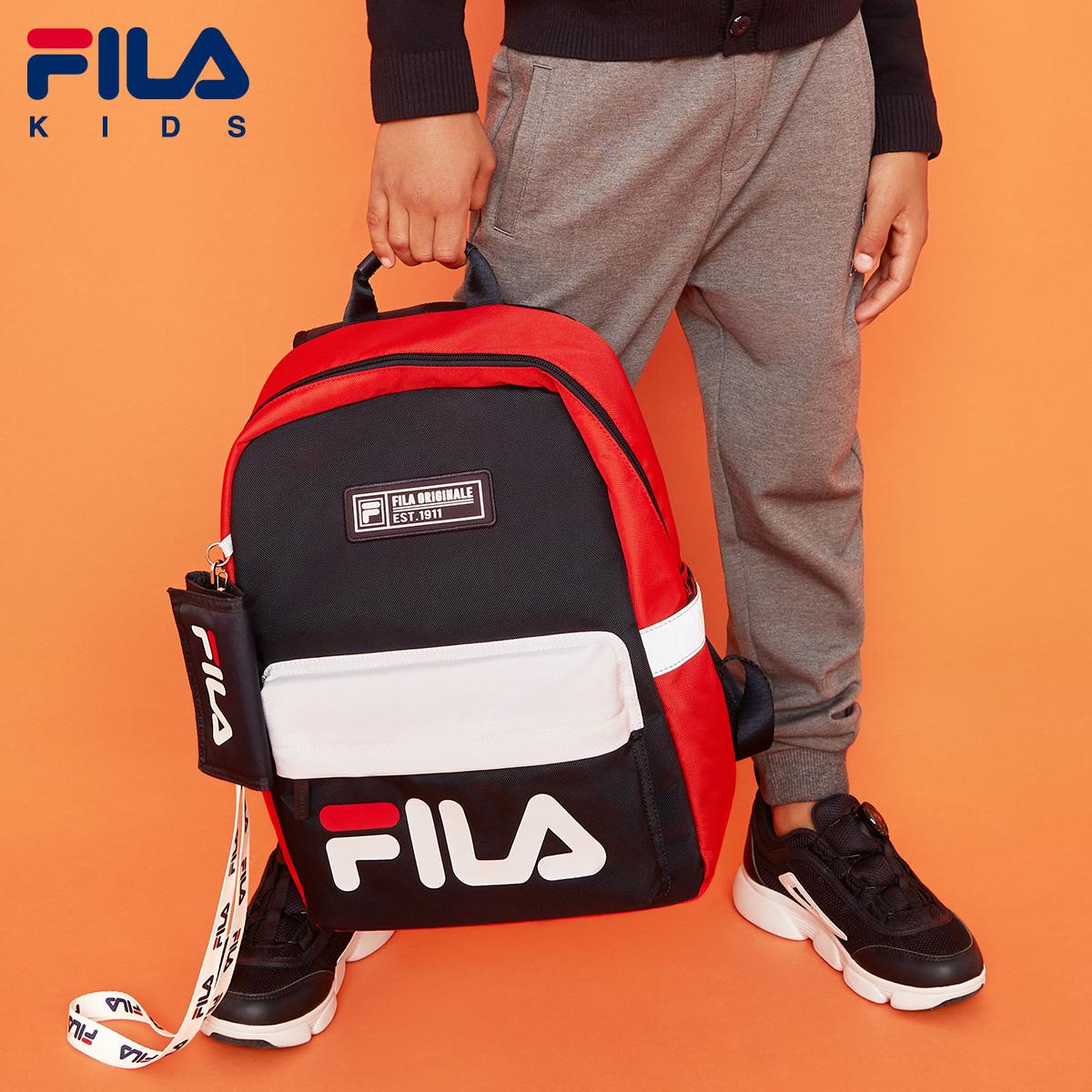 FILA Fei Le children s backpack BOA lock comfortable spine shoulder ...