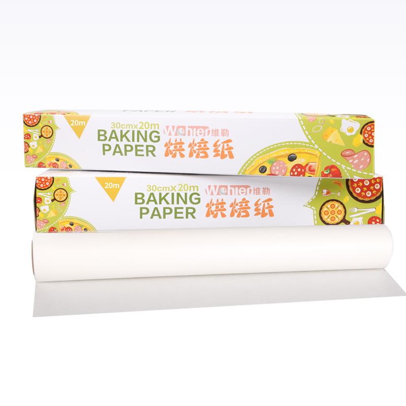 Wohler维勒 锡纸烤肉纸烤箱吸油纸家用调理纸烘焙纸20米加长券后12.80元