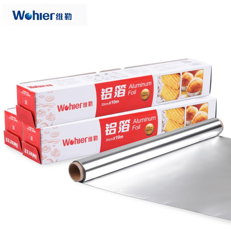 烧烤烘焙锡箔纸油纸10米
