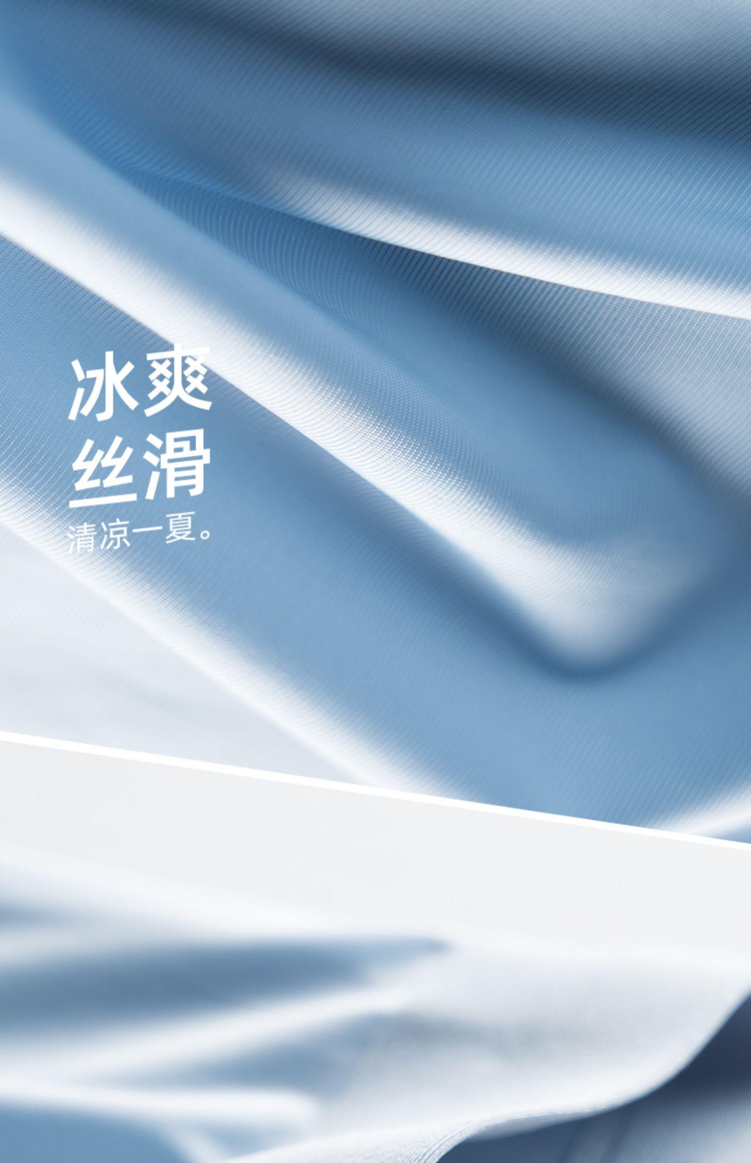【雷帝·高高】冰丝薄款男士内裤