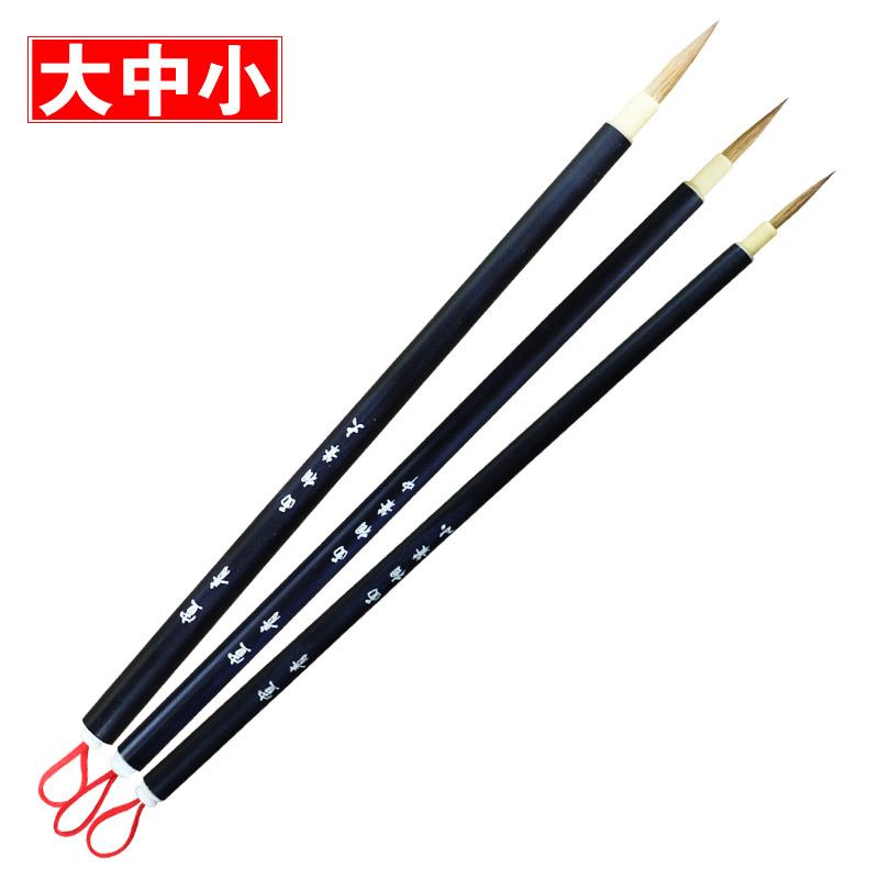 Ручка «лицом к лицу», три больших, средних и малых