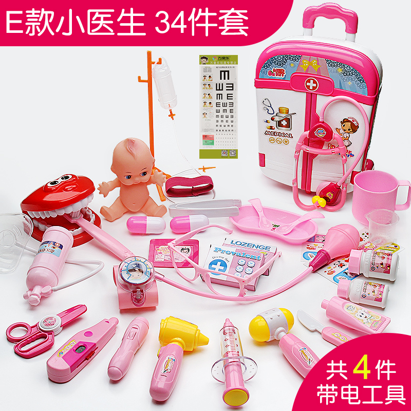 E TROLLEY CASE 34 PIECES (POWDER)