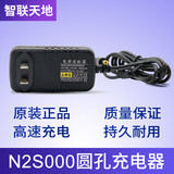 N2S000 chi world data acquisition charger / THIMFONE chi N2 earth base