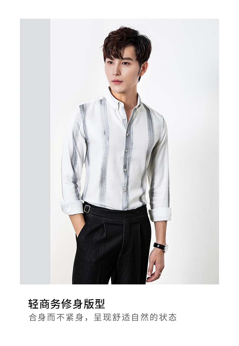 Long-sleeved shirt men slim big striped business casual shirt trend young Korean version handsome inch clothes iron-free 35 Online shopping Bangladesh
