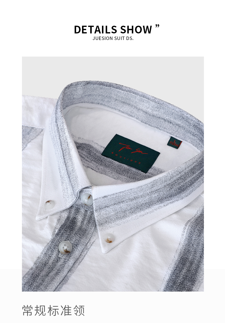 Long-sleeved shirt men slim big striped business casual shirt trend young Korean version handsome inch clothes iron-free 43 Online shopping Bangladesh