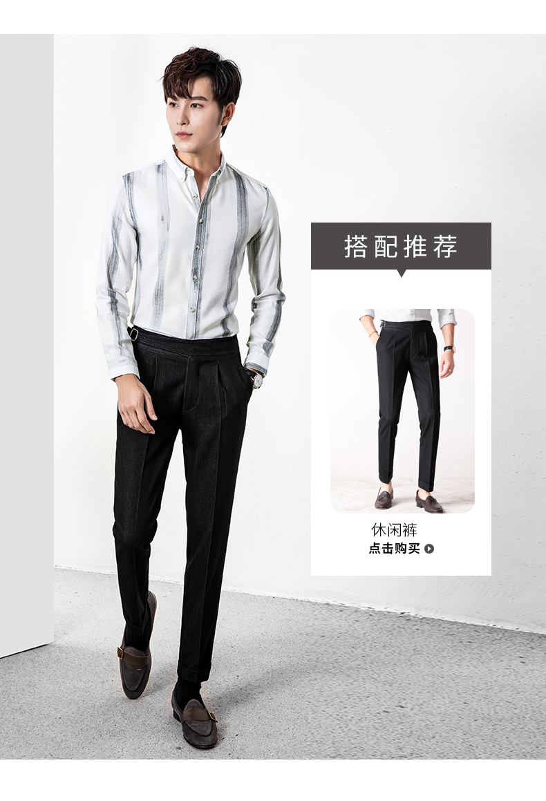 Long-sleeved shirt men slim big striped business casual shirt trend young Korean version handsome inch clothes iron-free 37 Online shopping Bangladesh