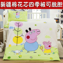 Children's kindergarten siesta special quilt spring, autumn and winter models of pure cotton four seasons universal baby 1.2 meters 1.5