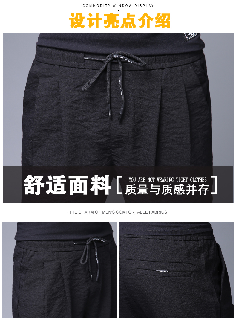 Của nam giới thể thao quần âu nam mùa hè băng lụa quần siêu mỏng trung niên mùa hè quần của nam giới lỏng mỏng nam mùa hè ăn mặc