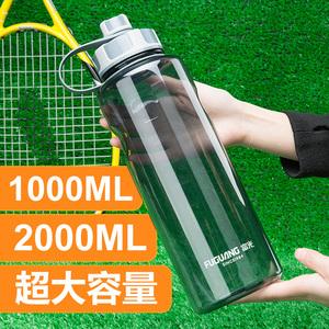 Fuguang công suất lớn cốc nước bằng nhựa 1000 ML không gian di động cup cực lớn thể thao ngoài trời chai 2000 ML
