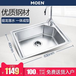 摩恩304不锈钢单槽水槽厨盆方形洗菜盆加厚加大22173