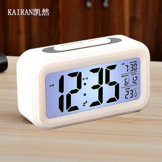 Alarm clock student's silent bedside luminous simple children's multifunctional digital alarm small electronic watch intelligent clock