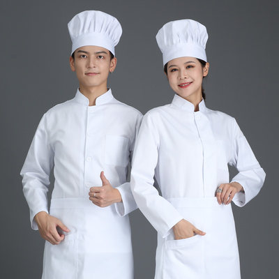 Chef's overalls men's dining dining cereals costume autumn winter kitchen chef clothes long sleeve white