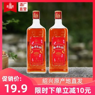 Pagoda brand Shaoxing rice wine tower card winter specialty wine 500ml * 2 bottles of wine plus semi-special-Hua Diao rice from drinking drink