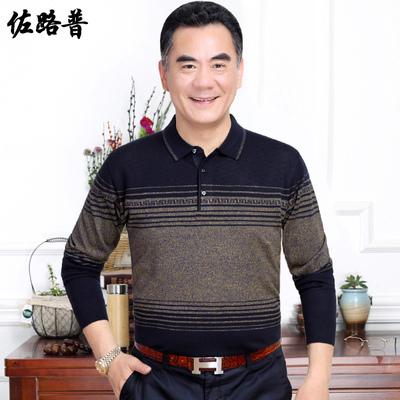 【佐路普】中老年长袖T恤爸爸装