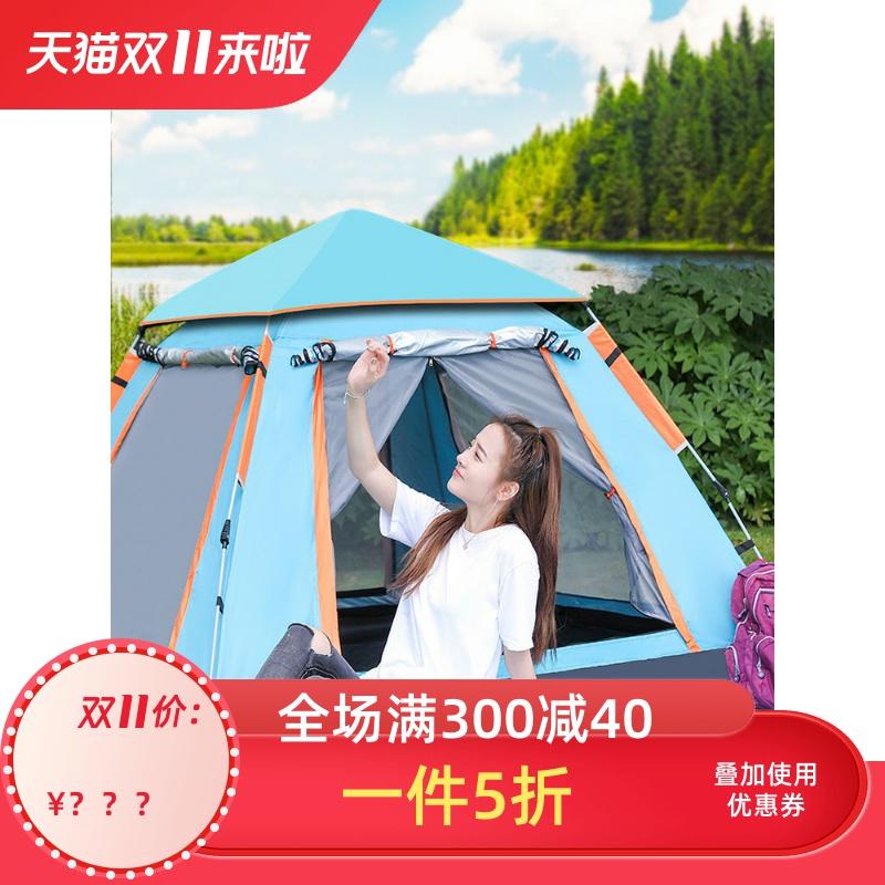 Двухдверный четыре окна палатка на открытом воздухе двойной 3-4 человек выход автоматический любители 2 человек кемпинг анти дождь