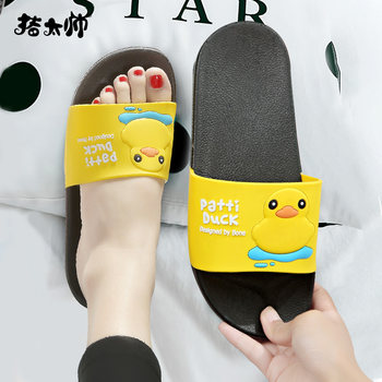 Net red sandals and slippers female summer cute couple home indoor home autumn and winter men's outer wear non-slip bathroom shower