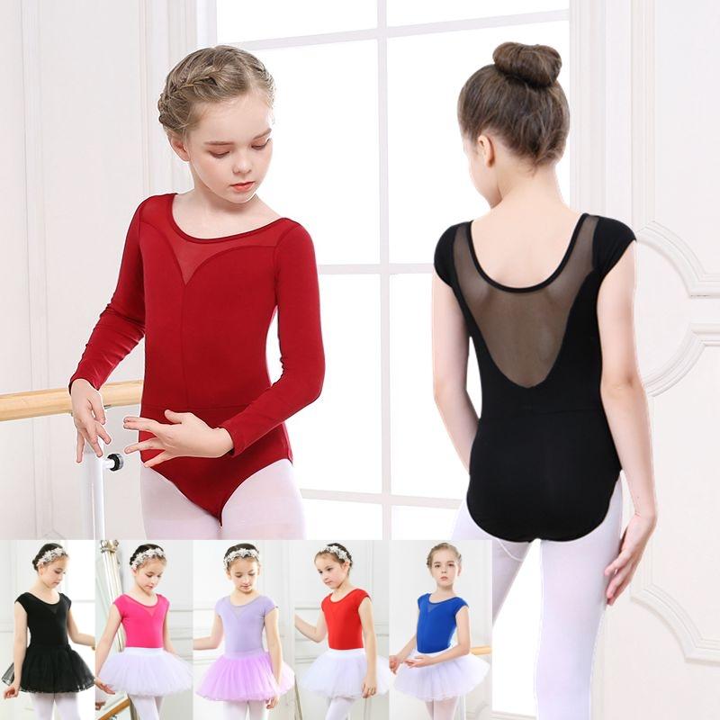 儿童纯棉服装女童练功服舞蹈舞蹈服短袖芭蕾舞考级服中国幼儿形体