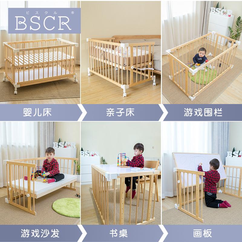 USD 464.30 BSCR Japan multi-functional solid wood ...
