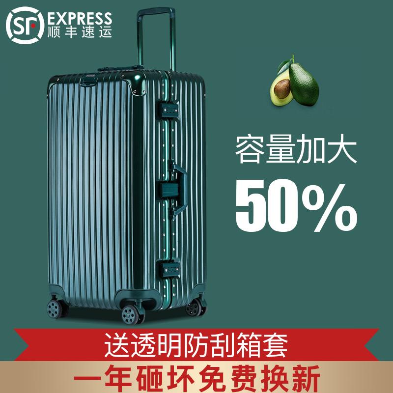 30 inch large capacity password travel box woman's extra large suitcase million wheel 40 inch aluminum frame lever box men's 32 suitcase