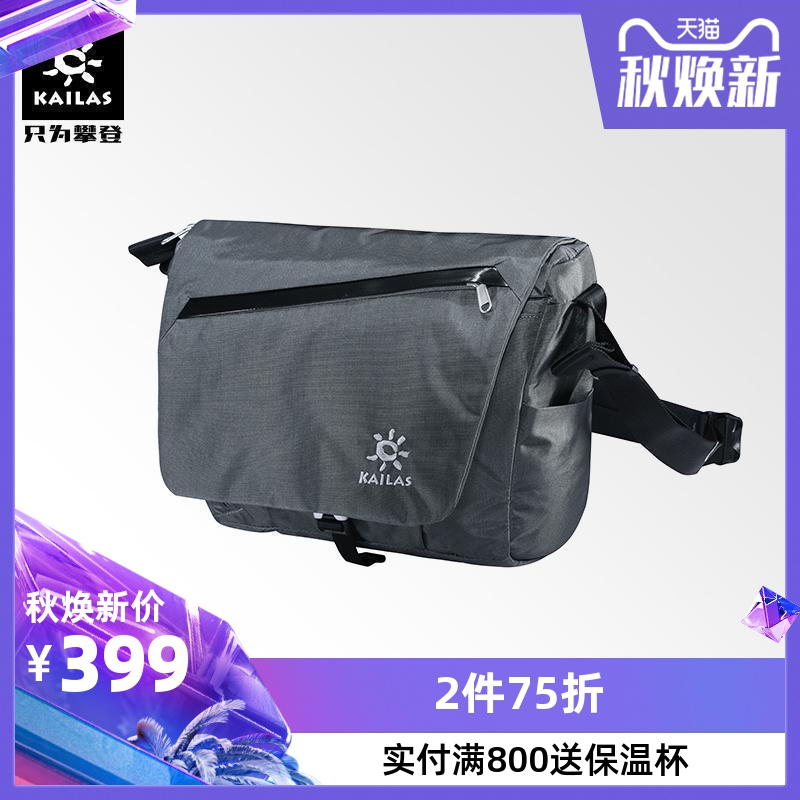 Kaile stone outdoor sports and leisure shoulder bag multi-functional wear-resistant portable fashion business messenger bag
