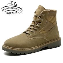 【战狼同款】秋冬男士真皮复古马丁靴