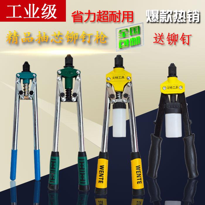 Hướng dẫn sử dụng tay cầm đôi đinh tán súng đinh tán kéo Liu kéo nắp súng kéo đinh kéo súng tiết kiệm lao động công cụ súng đinh tán