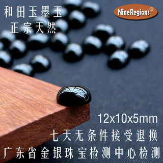 Russian material natural black jade mountain material and Tian Luo Dan Ring face female egg noodles half the cargo is not a black inlay free shipping