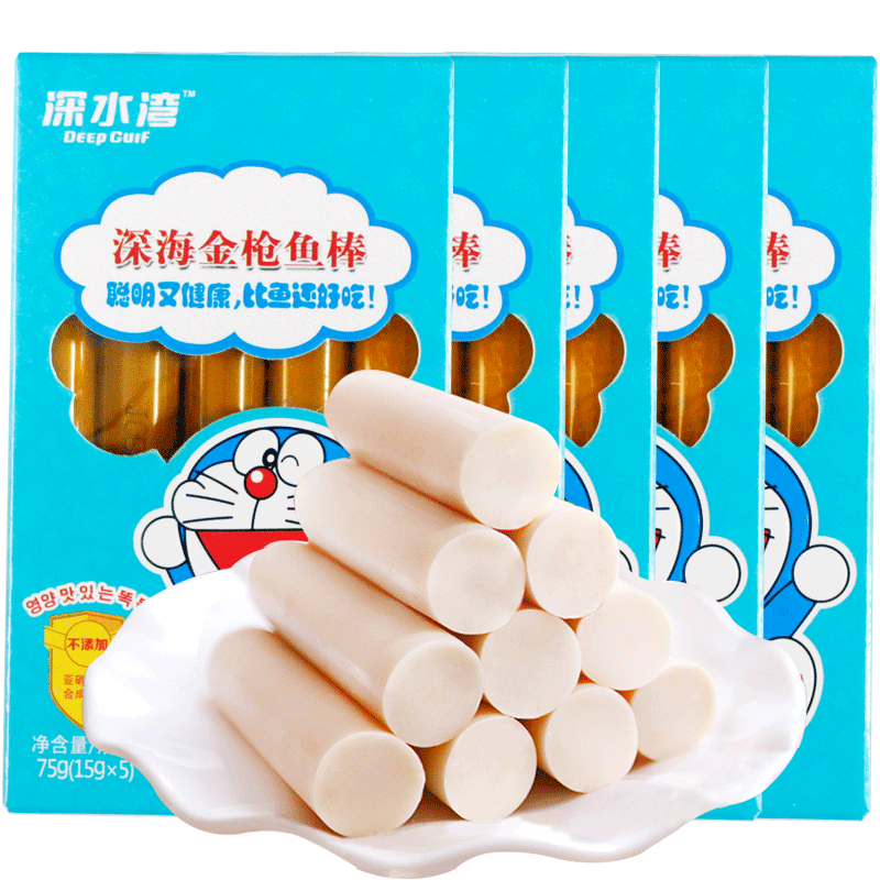 Deep Water Bay Tuna Intestines Ready to Import Fish Intestines Infant Baby Food Snacks 75g*10 Box