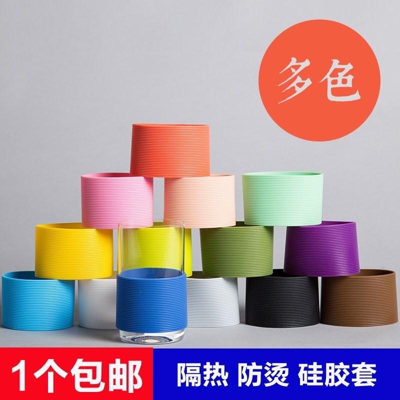 直筒加厚玻璃水杯耐热套保温杯防烫防滑硅胶圈杯套隔热茶杯保护套