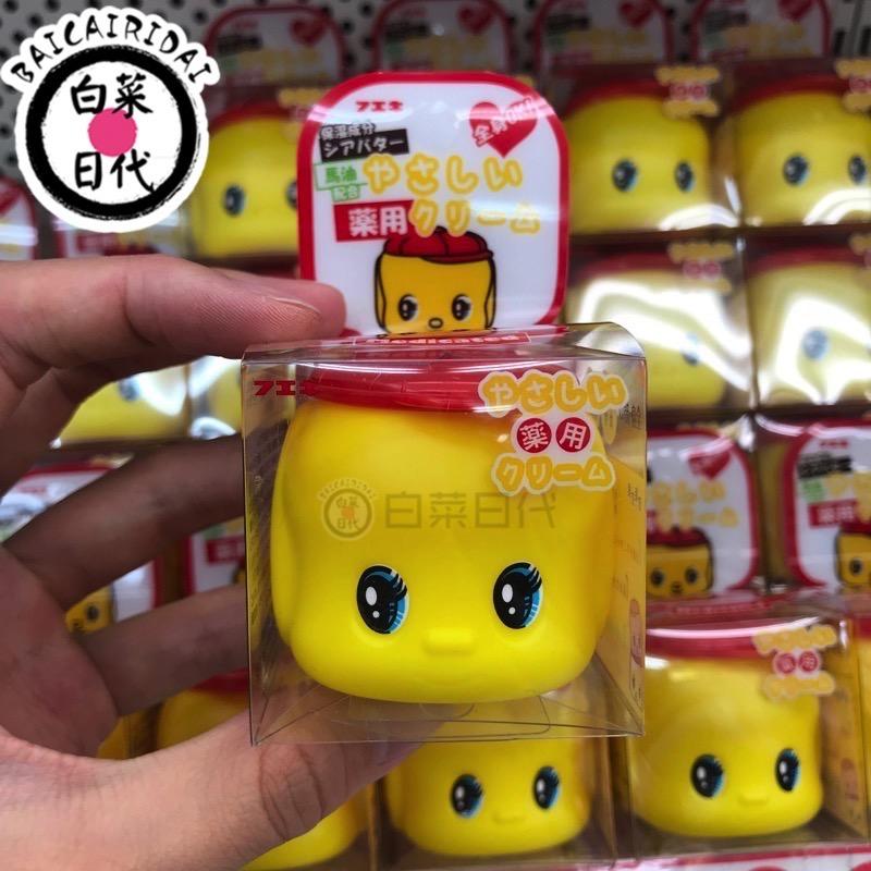 只賣正品彩妝【現貨】日本FUEKI好朋友俏皮娃娃小黃鴨保溫嬰兒馬油面霜50g