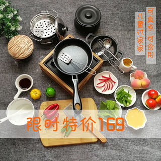 Mini kitchen really boiled children's kitchenets truly cooking suit Japanese food playing female boy gift toys