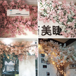 Simulation of cherry blossom branch wedding floor cherry tree living room decoration plastic flower indoor peach branch silk flower fake flower rattan