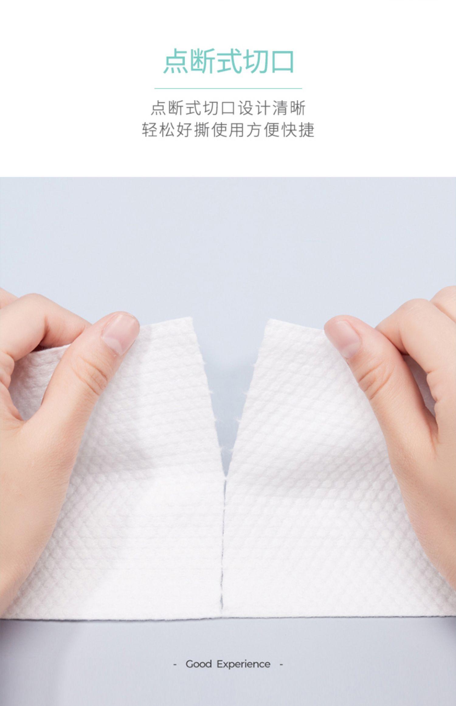 【5卷装+防水袋*2】卷筒式一次性洗脸巾10