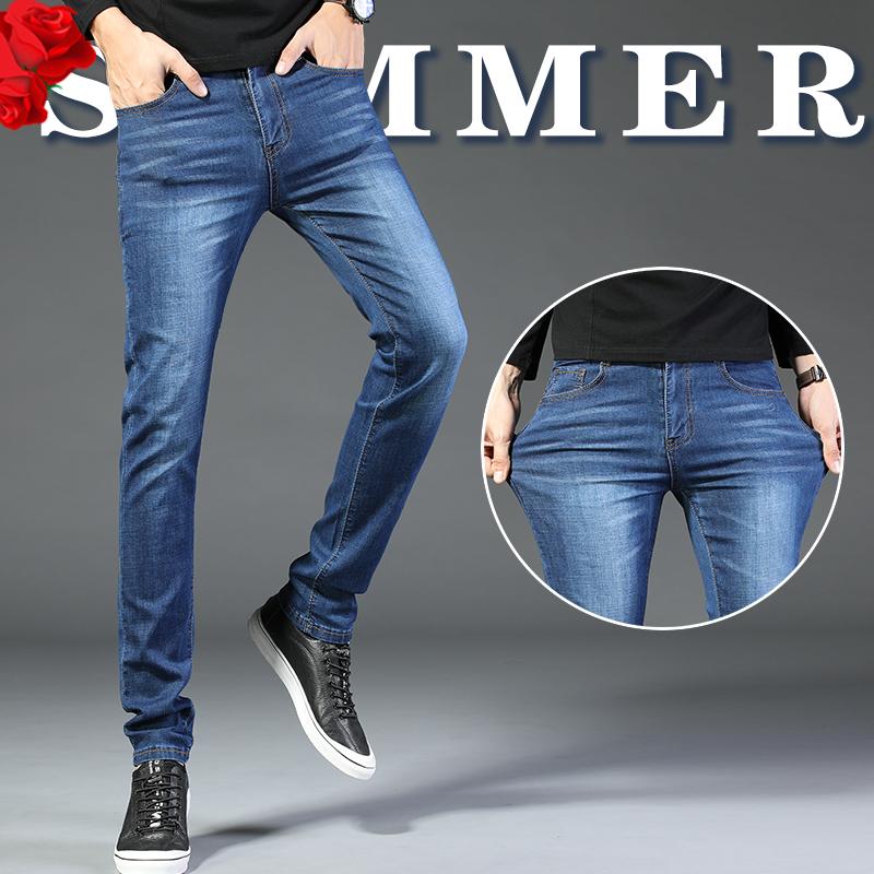 夏季薄款弹力牛仔裤直筒宽松韩版休闲裤子男限100000张券