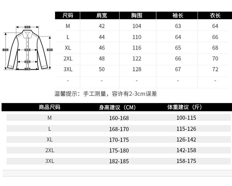 备货充足  2018新款棉衣男  短款外套棉服男 a218-1  p110 my08