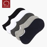 Socks male boat socks autumn and winter cotton socks stinky shallow mouth invisible socks non-slip brock men's thin section low sports men's socks