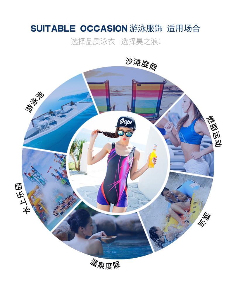 专业游泳衣女士学生遮肚保守大胸大码韩国温泉运动连体平角裤泳装38张