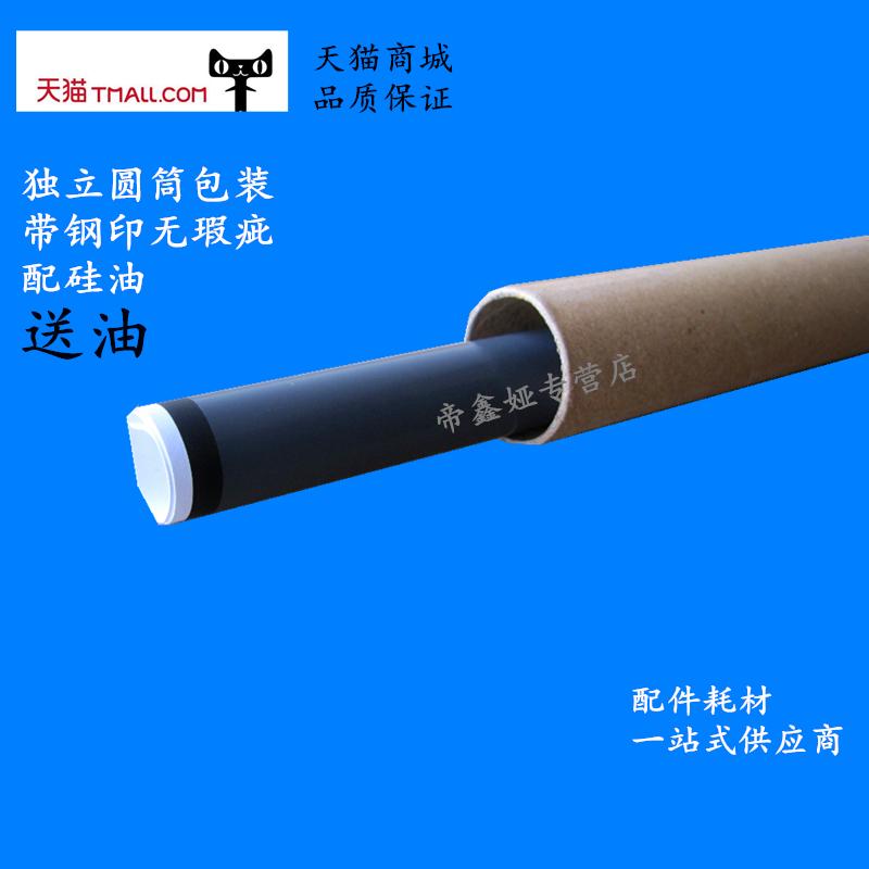 Применимая фиксирующая пленка HP1020 HP1010 фиксирующая пленка HP M1005 1320 2055 1018 нагревательная пленка