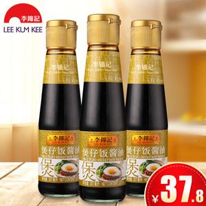 李锦记煲仔饭酱油207Ml*3瓶装煲仔饭调味汁配料汁鲜味美 方便快捷
