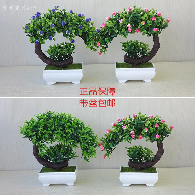 Home Small Ornaments Living Room Bedroom Simulation Green Plant Pot Decoration Indoor Fake Flower Desktop Furnishings