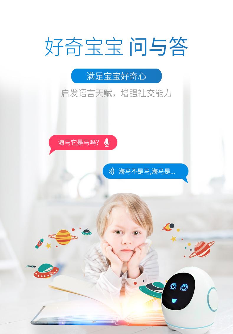 丫蛋-商详集合_07.jpg