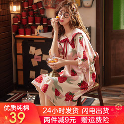 2021 new nightdress women summer thin cotton short-sleeved strawberry pajamas spring and autumn loose princess dress