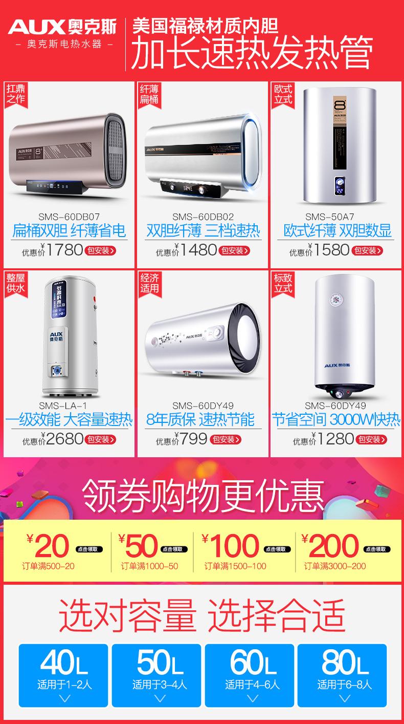 店铺关联促销图-0706.jpg