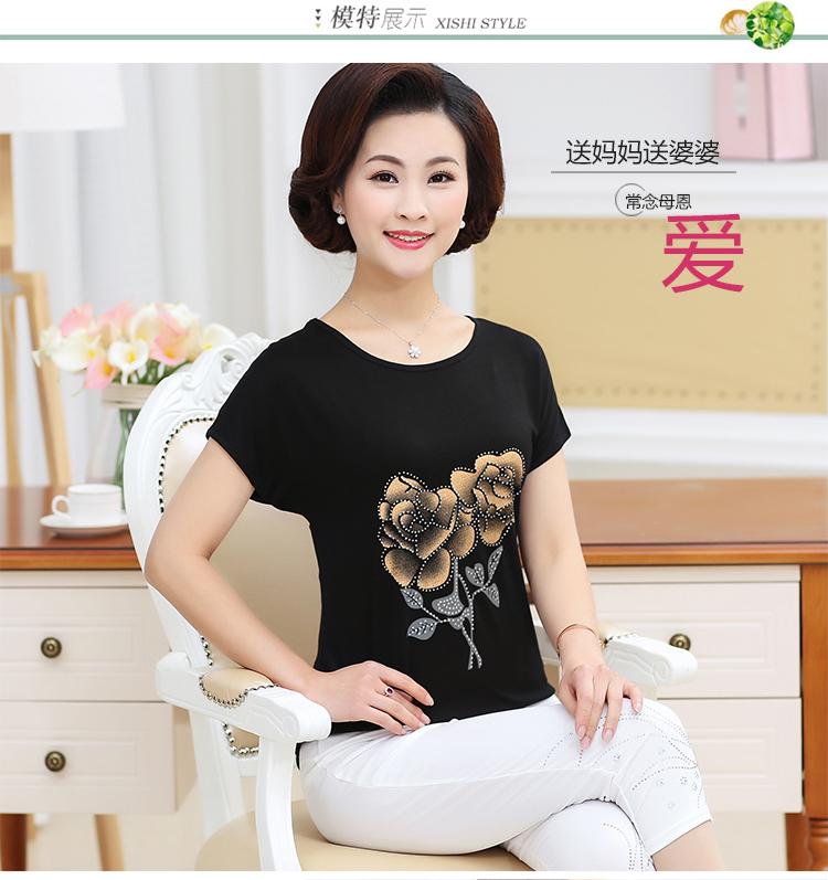 Trung niên và ngắn tay t-shirt nữ mùa hè mỏng phương thức mẹ áo loose từ bi trung niên kích thước lớn đáy áo sơ mi