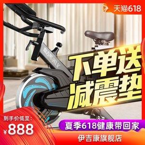 伊吉康动感单车 家用超静音室内减肥脚踏运动健身器材健身自行车