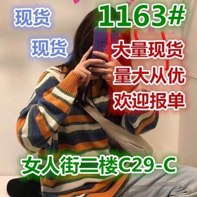 秋冬韓版中長款慵懶風寬松撞色條紋網紅甜美套頭針織衫毛衣外套女